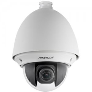 Hikvision DS-2DE4220-AE 2MP Compact-sized HD Network Speed Dome
