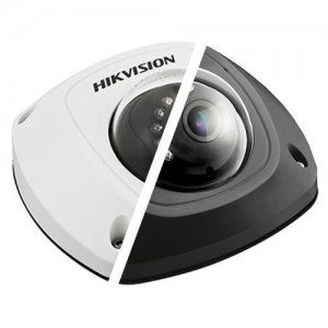Hikvision DS-2CD2542FWD-ISB-4M 4MP Network Mini Dome Camera